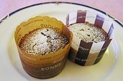 米粉のガトーショコラ