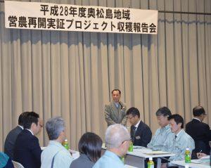 あいさつをする奥松島果樹生産組合いちじくの里の櫻井恒一さん