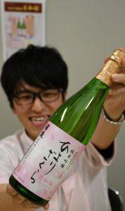 華やかなデザインに一新した「日和桜」