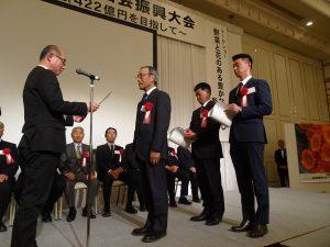 大賞を受賞する西條弘悦部会長