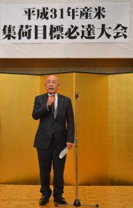 職員に激励する松川孝行組合長