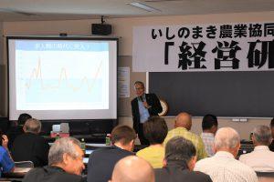 変化にどう対応するかを説明する鈴木氏