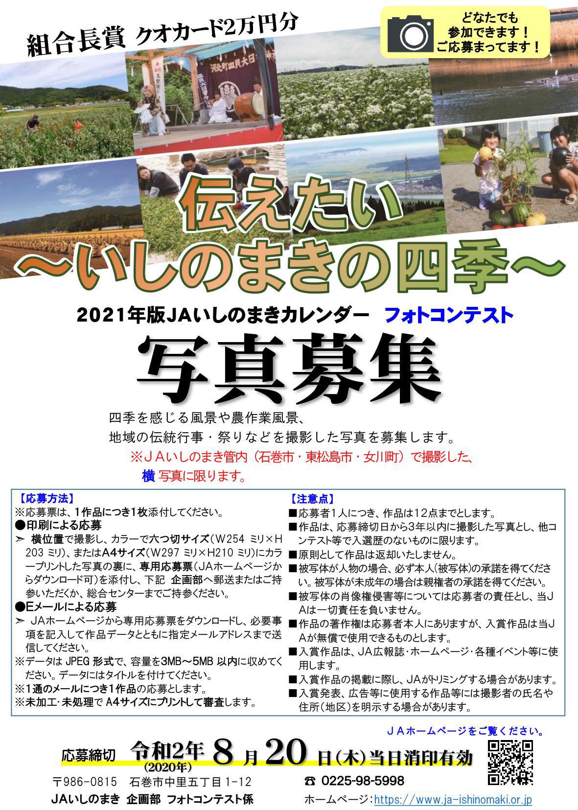【ポストチラシ】2019.11-4